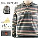 【大盤大】(P68268) 男 快速出貨 長袖休閒衫 條紋POLO衫 台灣製 運動 口袋棉衫 寬鬆 有加大尺碼