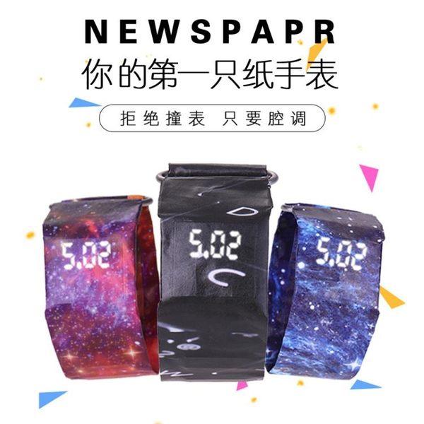 德國黑科技紙 手錶Papr Watch智能防水抖音新型創意男女情侶中國 科技藝術館