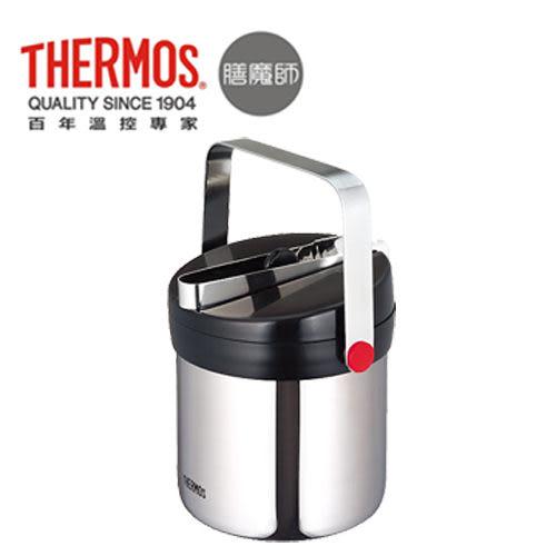 【多禮量販店】《THERMOS膳魔師》1.3L不銹鋼真空保冰桶 JIN-1300