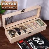 手錶收納 皮質開窗首飾盒六位收納盒 手錶盒高檔展示盒腕錶禮盒包裝盒【免運快出】