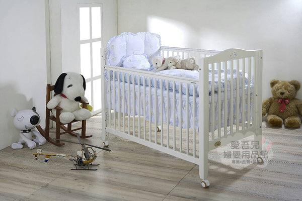 【加購五角遊戲床只要$1390】童心 Child Mind 奧斯頓嬰兒床(附聚酯棉嬰幼兒床墊-內徑:65*120cm)