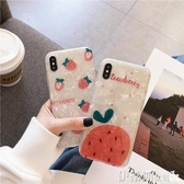 小清新草莓貝殼紋8plus蘋果x手機殼XSMax/XR少女心iPhoneX/7plus/6s全包軟殼春季特賣