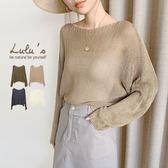 LULUS【A01200554】C洞洞透膚針織上衣4色