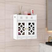 伊耀衛生間置物架壁掛免打孔浴室櫃廁所洗漱台洗手間收納架吸壁式 NMS創意空間