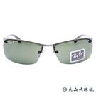 RayBan墨鏡 雷朋碳纖維 偏光太陽眼鏡 RB8315 0049A 鐵灰 久必大眼鏡
