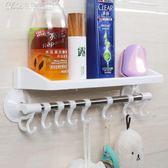 置物架 衛浴用品用具免打孔洗手間置物架衛生間壁掛收納架浴室架帶六掛鉤「Chic七色堇」