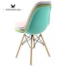 椅子伊姆斯椅子現代簡約家用靠背凳子北歐洽...