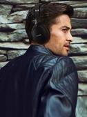 耳機Edifier/漫步者耳機頭戴式有線手機大耳罩隔音重低音折疊式便攜運動 非凡小鋪
