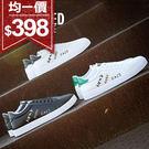鞋均一價398休閒鞋平底鞋韓系休閒百搭鞋...