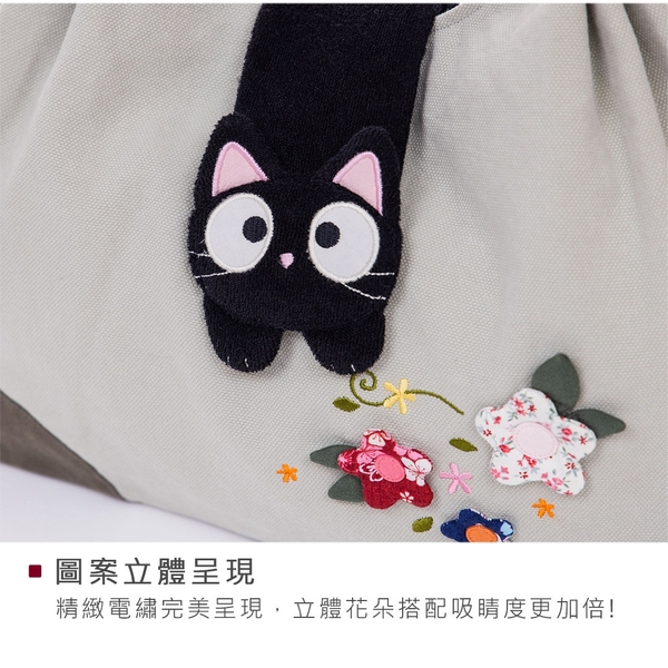 Kiro貓 小黑貓 三層 拼布包/肩背包/側肩包/手提袋【810098】