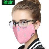 口罩黑防塵透氣潮款時尚韓版防曬可清洗易呼吸男女個性「多色小屋」