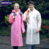 明嘉成人戶外徒步雨衣連身透明男女旅游EVA環保時尚長款yuyi雨披