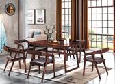【IS空間美學】塔尼亞胡桃色實木桌椅組 一桌六椅