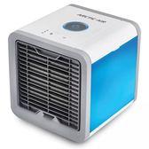微型冷氣機 微型迷你冷風機USB冷風扇冷氣機家用戶外辦公宿舍便攜加濕空調扇 居優佳品