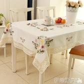 新品桌布餐桌布藝田園歐式純棉麻手繡花小清新現代簡約臺布茶幾長方形家用