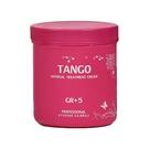TANGO 坦蔻 酪梨油護髮霜(1000...
