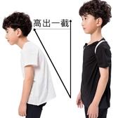 矯正帶 新款直背揹佳學生兒童駝背矯正神器成年人男女士糾正帶隱形 莎瓦迪卡