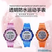 兒童手錶 OSICA新品ins風 表 女潮流兒童手表電子表女學生防水運動數字表男 快速出貨