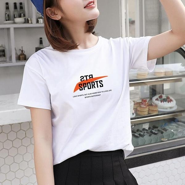 【高端95%棉】2021新款夏季圓領短袖t恤女韓版上衣百搭白色寬 快速出貨