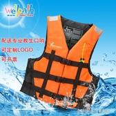 救生衣 專業救生衣大人釣魚大浮力背心船用便攜救身裝備水上求生兒童馬甲 優樂美
