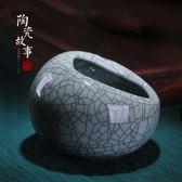 煙灰缸創意個性可愛復古陶瓷帶蓋