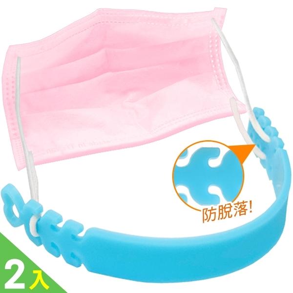 可調節防滑口罩掛鉤口罩護耳神器2入防耳痛減壓繩子.耳掛式調整帶.防疫輔助器.推薦哪裡買ptt
