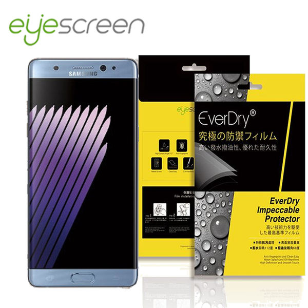 TWMSP★按讚送好禮★EyeScreen Samsung Note 7 EverDry PET 螢幕保護貼 (非滿版)