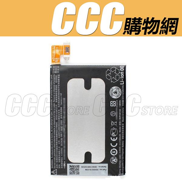 HTC M8 mini 電池 內置電池 內建電池 BOP6M100 DIY 維修 零件