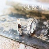 925純銀 幾何切面 C型針式耳環_質物日誌Journal
