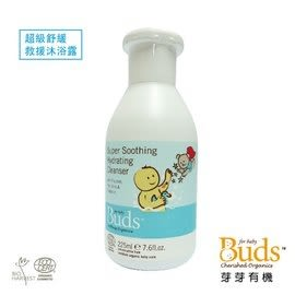 Buds 芽芽有機 日安系列-超級舒緩救援沐浴露