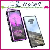 三星 Galaxy Note9 6.4吋 新款萬磁王背蓋 磁吸手機套 刀鋒造型保護殼 全包邊手機殼 金屬邊框保護套