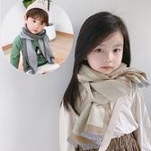 秋冬兒童圍巾拼色雙面披肩仿羊絨男女童保暖圍脖【聚可愛】