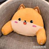 毛絨玩具 卡通抱枕辦公室椅子靠背腰枕孕婦護腰墊夏季汽車載用座椅靠墊 IGO  歐萊爾藝術館