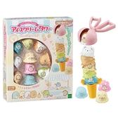 日本 角落小夥伴冰淇淋疊疊樂 EP07337 EPOCH公司貨