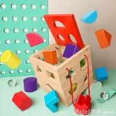 寶寶積木玩具0-1-2歲3嬰兒童男孩女孩益智力開發木頭拼裝幼兒早教 俏girl