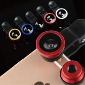 iPhone 6 萬用三合一 廣角 超微距 魚眼 鏡頭夾特效手機鏡頭夾子鏡頭 【櫻桃飾品】【21755】