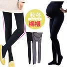 【愛天使孕婦裝】韓版(82277)超彈 立體包腹保暖孕婦褲襪