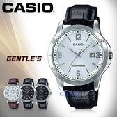 CASIO 卡西歐 手錶專賣店 MTP-VS02L-7A 男錶 皮革錶帶  太陽能 防水 日期顯示
