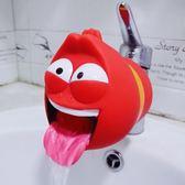 過濾器爆笑蟲子水龍頭延伸器 防濺頭卡通臭屁蟲兒童洗手水龍頭套【巴黎世家】