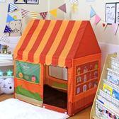 兒童帳篷室內男孩女孩玩具游戲屋分床神器寶寶家用公主小房子城堡WY【七夕節88折】