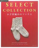 簡單鉤針編織可愛毛襪造型作品33款