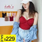 LULUS特價-P胸扭結細肩上衣-5色  現+預【01111099】