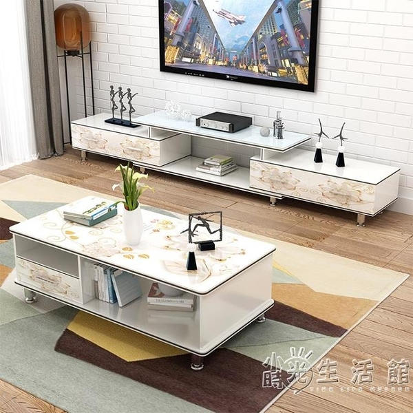電視櫃茶幾組合小戶型現代簡約客廳家具套裝北歐伸縮電視機櫃簡易 WD小時光生活館