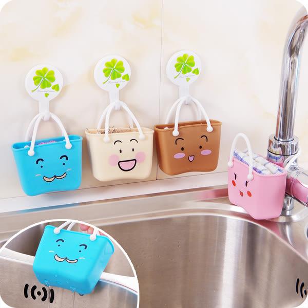 ♚MY COLOR♚卡通笑臉收納掛袋 趣味 水槽 廚房 小物 瀝水 水龍頭 手提 收納小物 【Q182】