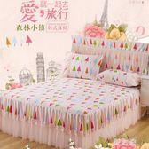 蕾絲花邊床罩床裙床單 防滑床笠墊保護套 韓式公主床頭罩 qz6855【野之旅】