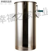 不銹鋼搖蜜機小型304不銹鋼自動搖糖機打糖機蜂蜜分離機養蜂工具