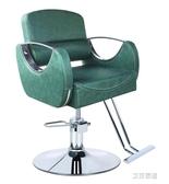 美髮椅髮廊美髮店理髮剪髮椅不鏽鋼扶手【雙十二狂歡】