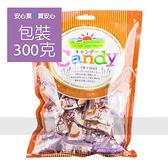 【綠得】特濃咖啡糖300g/包