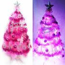 【摩達客 】台灣製6尺(180cm)粉紅色松針葉聖誕樹+銀紫色系配件+100LED燈粉紅白光2串(附控制器跳機)