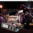 [富廉網] 【響尾蛇】GE-530 So...